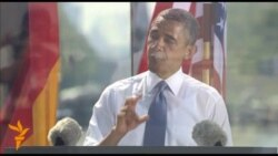 Виступ президента США Барака Обами в Берліні