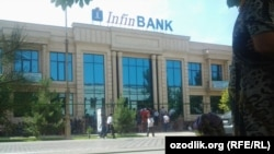 Infinbank банкынын Анжиян облусундагы өкүлчүлүгү