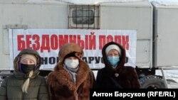 Голодовка дольщиков в Новосибирске