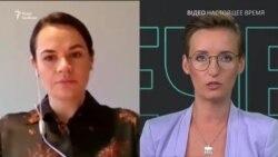 Світлана Тихановська про Путіна, протести в Білорусі та Лукашенка (відео)