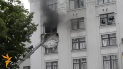 Explosion Damages Separatist-Held Building In Luhansk, Ukraine