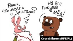 Один из практичных выходов в 2016 году для большинства россиян