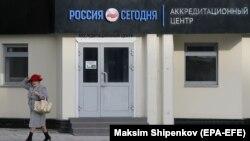 """Седиштето на медиумската групација """"Русија денес"""", во чиј состав е и новинската агенција Спутник."""