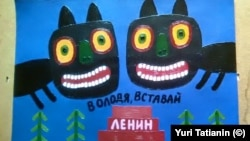 Картина Юрия Татьянина