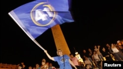 """Поддржувачите на """"Грузиски сон """" ја прославија победата на изборите"""
