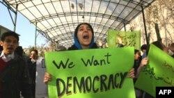 تظاهرات اعتراضی در دانشگاه تهران در سال ۱۳۸۷