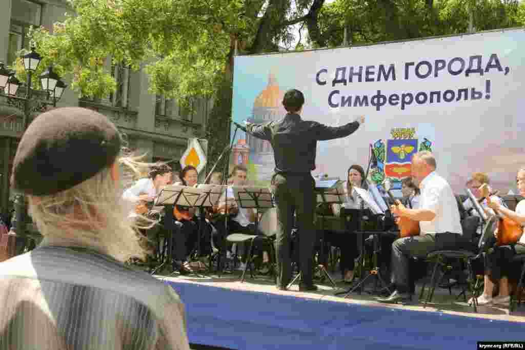 Симферополь празднует День города, 6 июня 2015 года