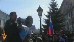 Казанда татар телен яклап һәм аңа каршы чаралар узды