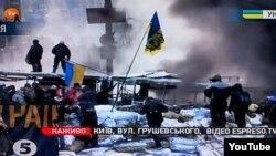 Kiev, 25 janar 2014.