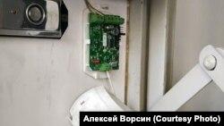 Панель системы сигнализации