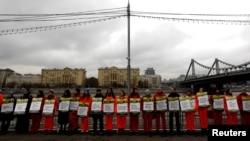 """В Москве акция в поддержку активистов """"Гринпис"""""""
