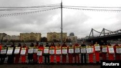 """В Москве акция в поддержку задержанных активистов """"Гринпис"""""""