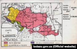 Поштова листівка із зображенням карти України «Carte de L'Ukraine». Червоним кольором позначено територію, яка потрапила до складу СРСР. Ця листівка була видана в Бельгії у 1930-х роках