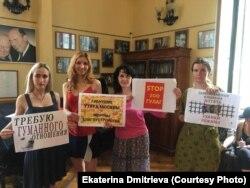 Екатерина Дмитриева (с плакатом в защиту утят) и ее единомышленницы