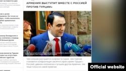 Артур Багдасарян дает интервью газете «Комсомольская правда»