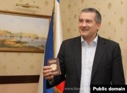 Сергей Аксенов одним из первых получил российский паспорт