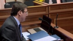Луценко у Святошинському суді оголосив Януковичу підозру у держзраді (відео)