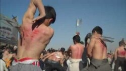 Afghan Shi'a Mourn During Ashura Festival