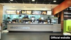 McDonald's u Novom Sadu