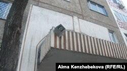 Алматы үйлерінің біріне орнатылған камера. 25 сәуір 2014 жыл.