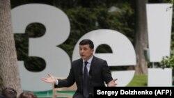 Зеленський під час пресконференції з нагоди першої річниці президентства, 20 травня 2020 року