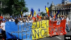 Marș pro-unionist la București, 12 iulie 2015