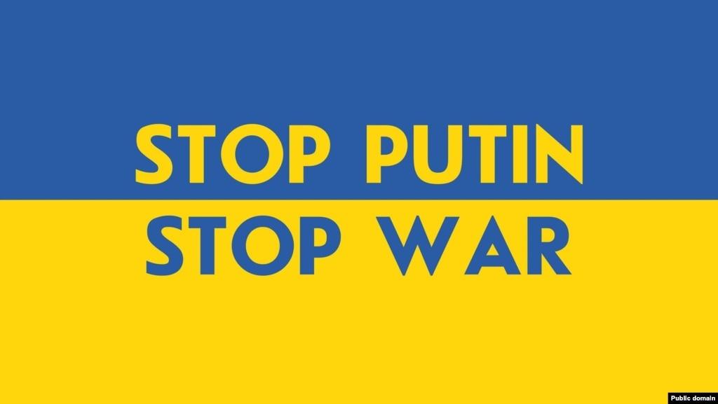 """Более чем в 60 странах мира сегодня пройдет акция """"Стоп Путин"""" - Цензор.НЕТ 7937"""