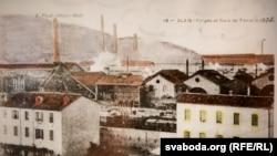 Панорама Алеси, 1935 рік