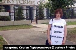 Пикет в поддержку экс-мэра Ольхонского района Сергея Копылова