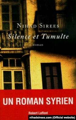 Nihad Sirees-in italyanca kitabı.