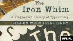 Даррен Уэршлер «Фрагментарная история пишущей машинки»