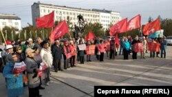 3 сентября в Якутске прошел митинг против пенсионной реформы