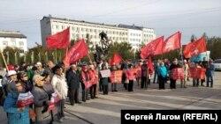Митинг против пенсионной реформы в Якутске, архивное фото