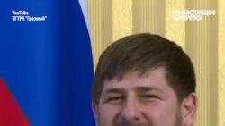 Кадыров: торт Касьянову хотели преподнести