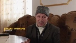 Qırım sakinleri Rusiye pasportlarını nege aldı? Kurtumerovlar qorantasınıñ tarihı (video)