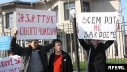"""Оппозициялық партиялар мен үкіметтік емес ұйымдар өкілдері """"Азаттықты"""" қолдау акциясында, Бішкек, 15 наурыз 2010 жыл."""