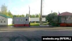 Памежны пункт у Віцебскай вобласьці