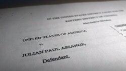 Ассанжа арестовали в Великобритании по запросу США
