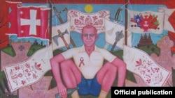 Українські митці готують «Жлобологію»