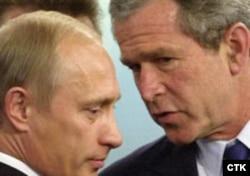 Володимир Путін і Джорж Буш, 2005 рік