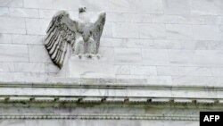 Часть здания Федеральной резервной службы США.