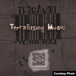 TerraKod «Myata»