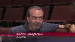 """Шендерович: """"Традиция страха есть, традиции сатиры - нет"""""""