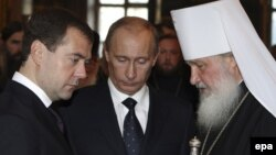 Солдан оңға қарай: Ресей премьер-министрі Дмитрий Медведев, президент Владимир Путин және патриарх Кирилл.