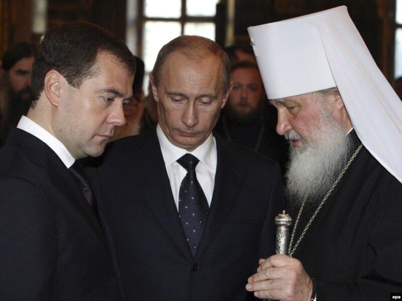 близость церкви и власти