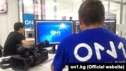 Телеканал ON1.