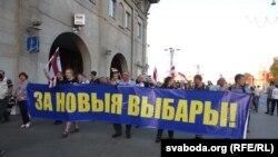 Minskdə etiraz aksiyası