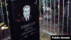 Kerim Camanaqlınıñ Yelabugadaki mezarı