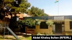 معهد الصم والبكم في دهوك