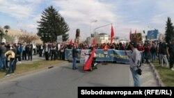 """Протест против пресудите во случајот """"Монструм"""" - Скопје, 2 април 2021"""